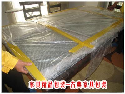家具精品包装-古典家具包装