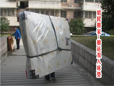 居民搬家—搬运双人床垫