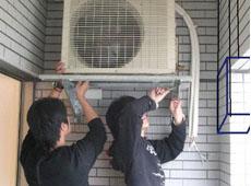 空调移机后如何安装