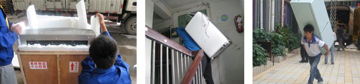 冰箱电视超大电器